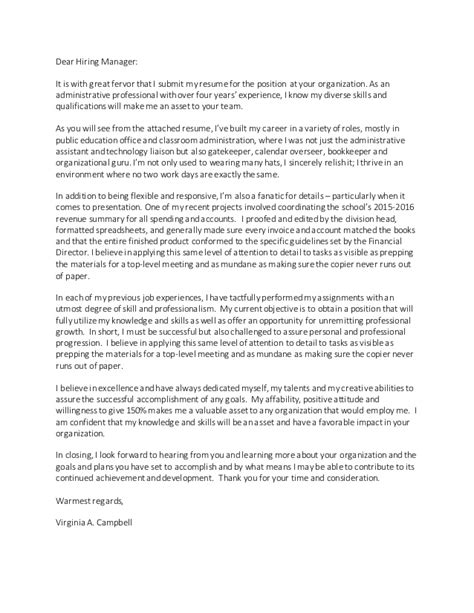 dear hiring manager detailed letter