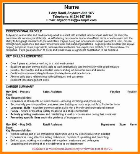 Resume Profile Exles Retail by 11 Sales Assistant Cv Sle Forklift Resume