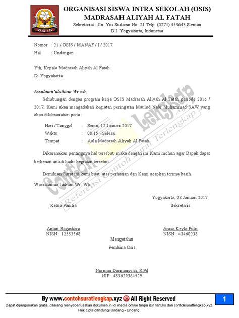 contoh surat dinas osis smp  sma