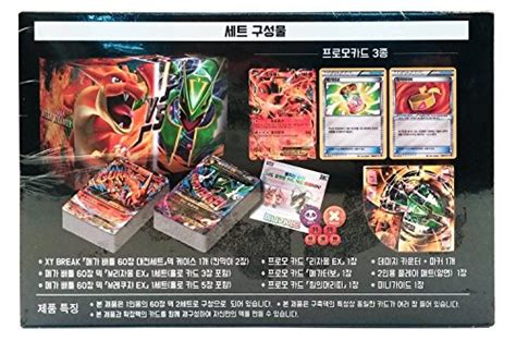rayquaza ex deck build card xy mega battle deck 128 cards in 1 box