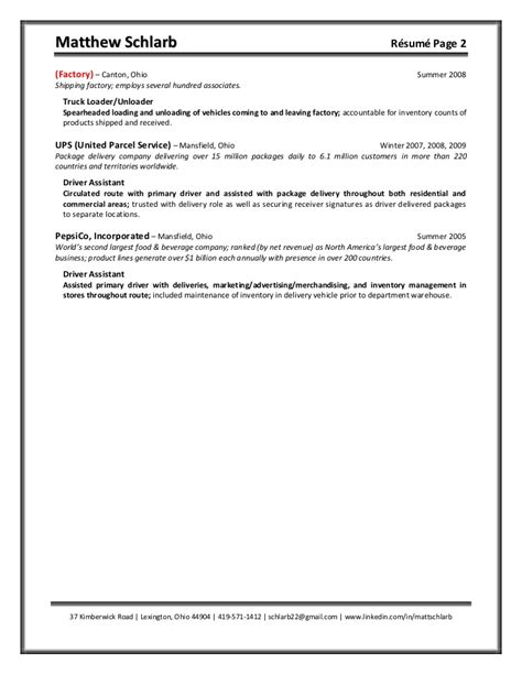 Ups Truck Loader Resume by My Resume
