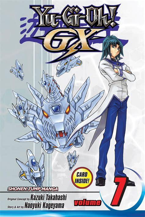 Yu Gi Oh Gx Volume 7 Promotional Card Yu Gi Oh