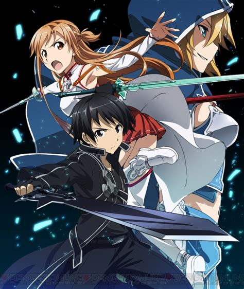 Kirito gets kissed as new game CGs and info are released