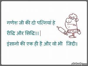 Latest english ... Whatsapp Jokes Quotes