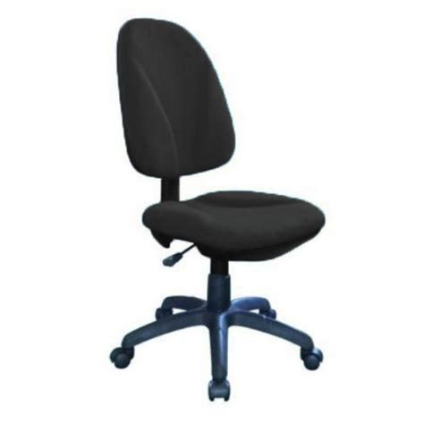 posture office chair black