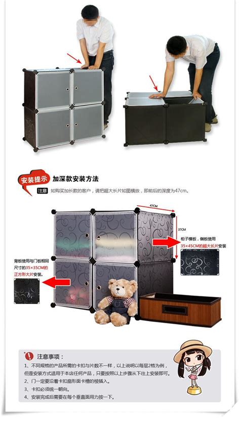 16 Cubes Diy Armoire Corner Cabinets Freestanding