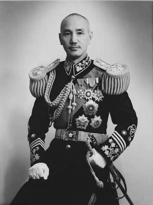 chiang kai shek biography leader   chinese nationalists