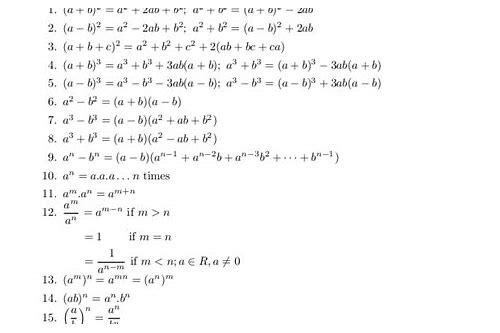 basic mathematical formulas pdf free download