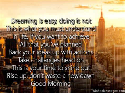 inspirational good morning poems motivational wishes