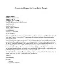 sample cover letter no experience in field