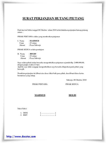 contoh surat perjanjian hutang  jaminan assalam print