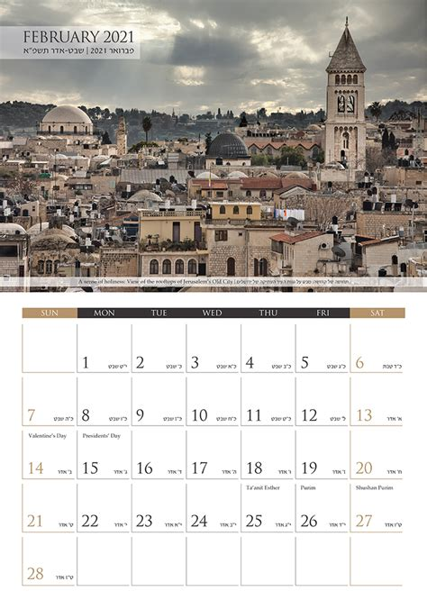 israel calendar landscapes  israel  photographer