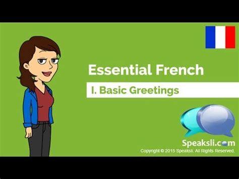 Essential French I Basic Greetings | Speaksli | Learn ...