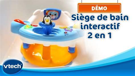 siege bain vtech démo siège de bain interactif 2 en 1 de vtech