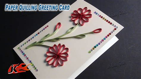 diy easy paper quilling greeting card  tool
