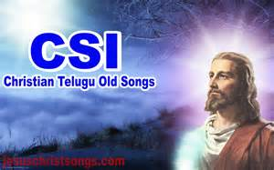 Christian Songs MP3 Free Download