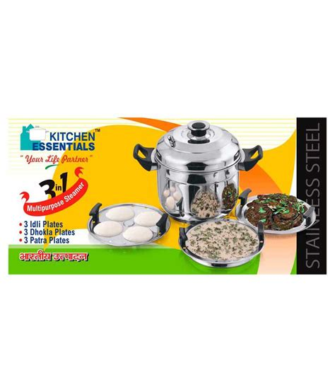 Kitchen Essentials Idli Maker by Kitchen Essentials Induction Multipurpose Steamer Cooker