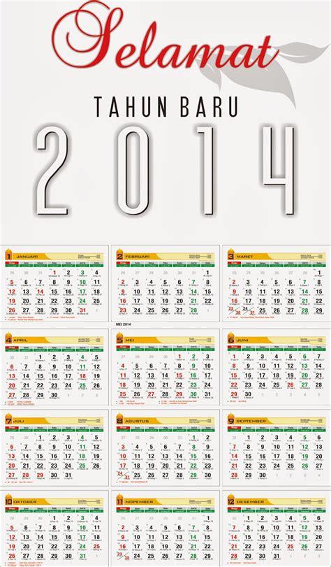 kalender  tanggalan hijriah tanggalan jawa layout  design proposal
