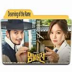 Deserving Folder Drama Korean Icon Deviantart