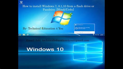 how to install windows 7 8 1 10 from a flash drive or pandrive urdu