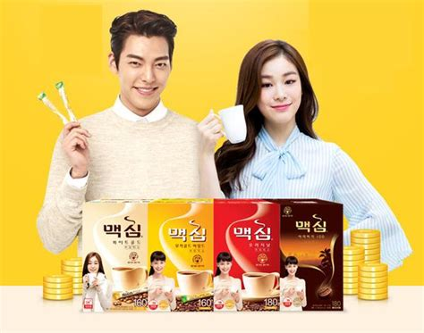 Maxim white gold coffee sticks feature a specially ratioed mix of. Maxim White Gold Instant Coffee Mix /맥심 화이트골드 커피믹스 (100/BOX) - Hanyangmart.com