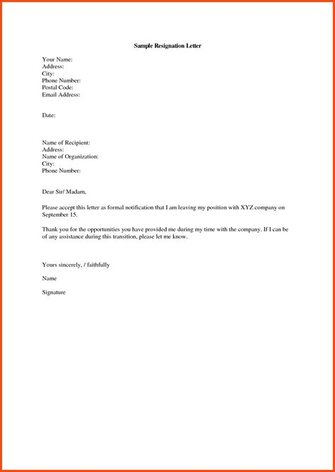 resignation letter sle  malaysia  images resign letter