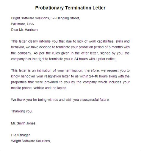 termination letter templates