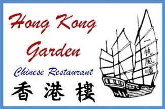 hong kong garden lancaster pa hong kong garden in lancaster pa 17603 citysearch