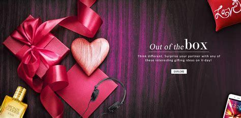 Valentine Gifts Online, Valentine
