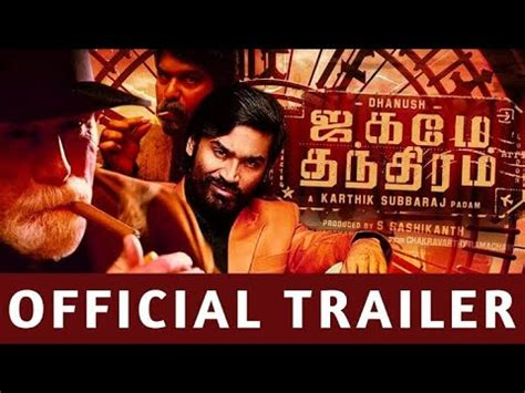 Listen and download to an exclusive collection of jagame thanthiram ringtones for free to personalize your iphone or android device. JAGAME THANTHIRAM Official Trailer Dhanush James Cosmo Karthik Subbraj Y Not Studios 1080p - YouTube