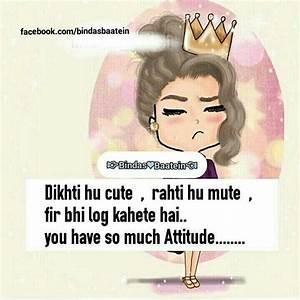 852 best mera a... Mera Attitude Quotes