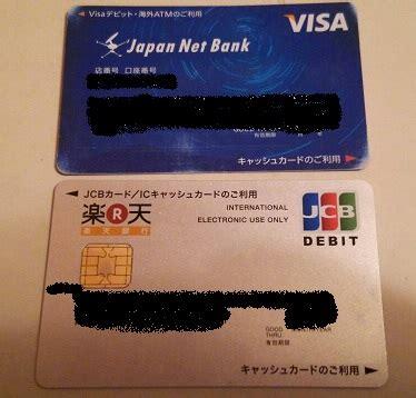 ブラック でも 作れる クレジット カード