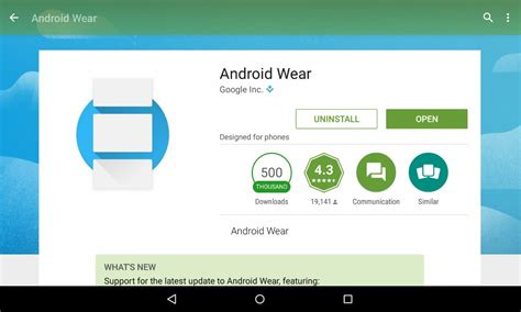 android wear app tutorial how to develop android wear apps for beginners