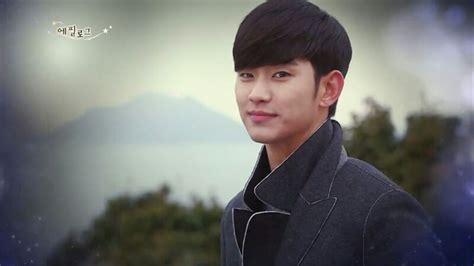inspirasi model rambut pria korea  aktor idola