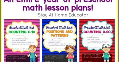 How To Write Preschool Lesson Plans For Math