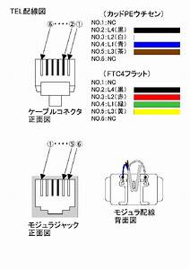 Rj12 To Rj11 Wiring Diagram