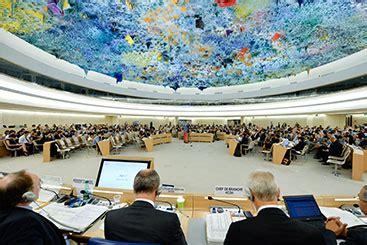 meetings   united nations