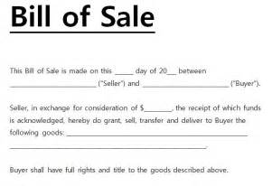 Bill Of Sales Exle by Bill Of Sale Template Word Free Bill Of Sale Template