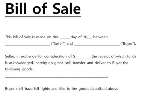 bill ofsale bill of sale template word free bill of sale template