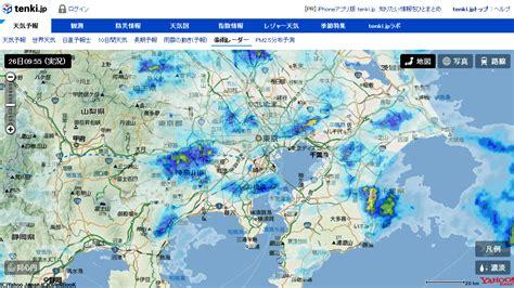 西宮 天気 雨雲 レーダー