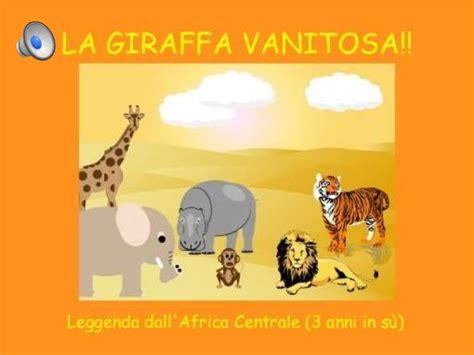 La Giraffa Vanitosa La Giraffa Vanitosa
