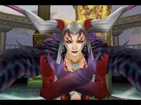 final fantasy viii final boss battle ultimecia part