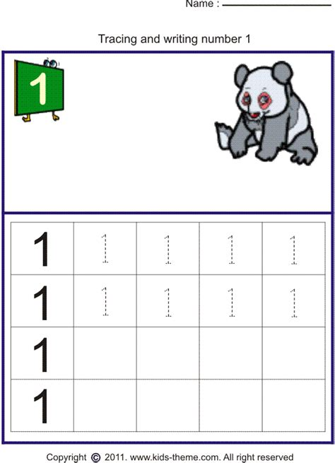 number 1 activities for preschoolers 7 best images of free printable number worksheets 1 20 731