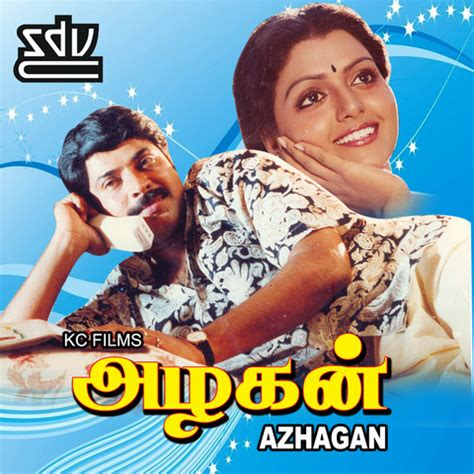 Try These Old Melody Songs Tamil Mp3 Download Masstamilan