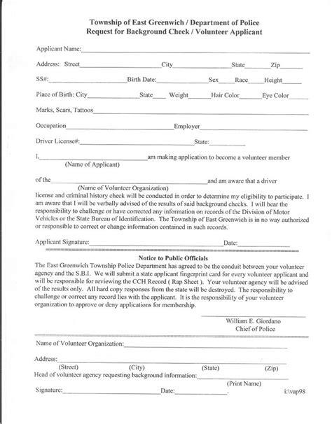 oxford essay format