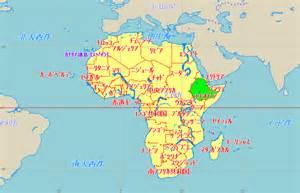 エチオピア:... 大陸におけるエチオピアの位置