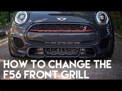 bmw mini    remove swap  front grill