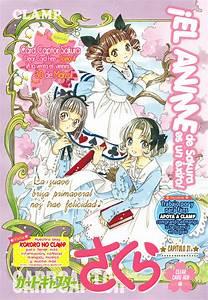 Kokoro No Clamp   Traducci U00d3n  Card Captor Sakura
