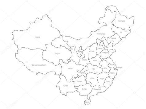Carte Régionale Des Provinces Administratives De La Chine
