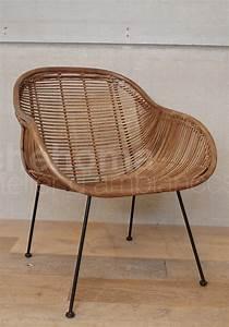 Fauteuil chehoma fauteuil en osier chehoma for Fauteuil en osier